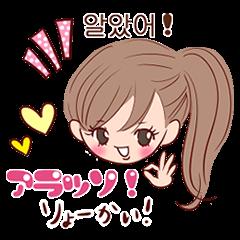 Korean Girl Girl