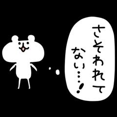 yurukuma13