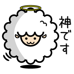 God of the sheep
