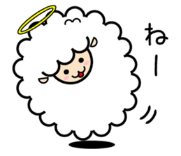 God of the sheep sticker #8874183