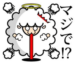 God of the sheep sticker #8874186