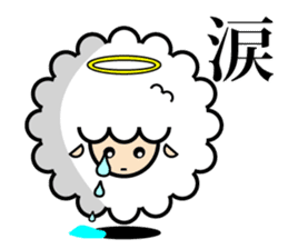 God of the sheep sticker #8874189