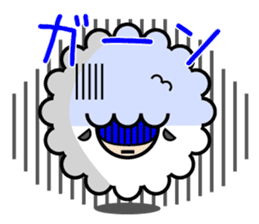 God of the sheep sticker #8874190