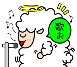 God of the sheep sticker #8874192