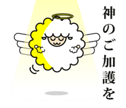 God of the sheep sticker #8874199
