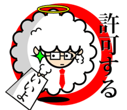 God of the sheep sticker #8874202
