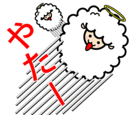 God of the sheep sticker #8874203