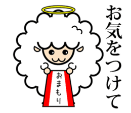 God of the sheep sticker #8874205