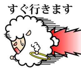 God of the sheep sticker #8874209