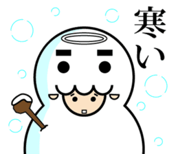 God of the sheep sticker #8874213