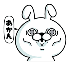 Rabbit100% daily use sticker #8876741