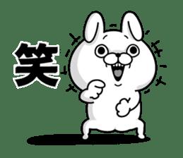 Rabbit100% daily use sticker #8876744