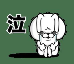 Rabbit100% daily use sticker #8876745