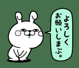 Rabbit100% daily use sticker #8876747
