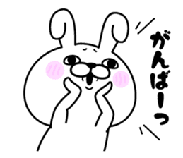 Rabbit100% daily use sticker #8876748