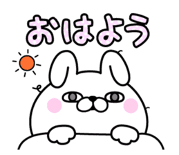 Rabbit100% daily use sticker #8876757
