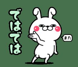 Rabbit100% daily use sticker #8876758