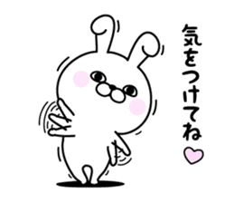 Rabbit100% daily use sticker #8876760