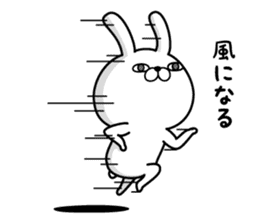 Rabbit100% daily use sticker #8876765