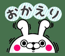 Rabbit100% daily use sticker #8876767