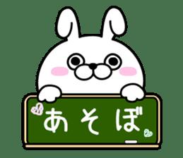 Rabbit100% daily use sticker #8876768