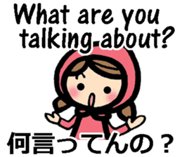 bilingual sharp-tongued girl stickers sticker #8880496