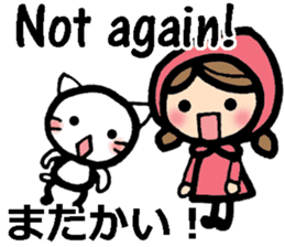 bilingual sharp-tongued girl stickers sticker #8880502