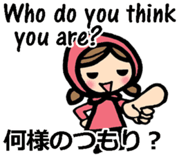 bilingual sharp-tongued girl stickers sticker #8880505