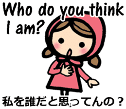bilingual sharp-tongued girl stickers sticker #8880506