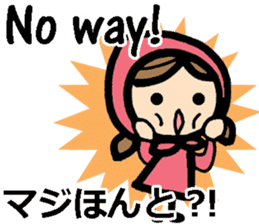 bilingual sharp-tongued girl stickers sticker #8880528