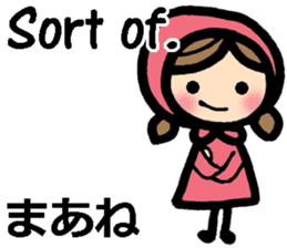 bilingual sharp-tongued girl stickers sticker #8880530