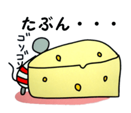 Border and cheese and I sticker #8881453
