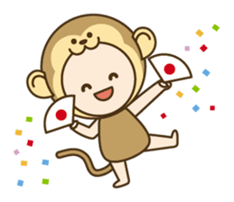 "Happy New Year! Cute animal ""zodiac"" sticker #8896224"