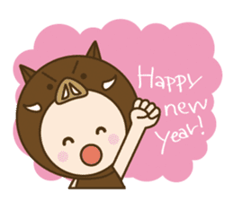 "Happy New Year! Cute animal ""zodiac"" sticker #8896263"