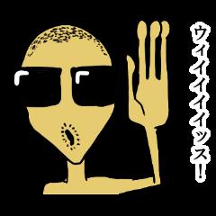 Underground human