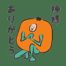fruitman sticker #8907336
