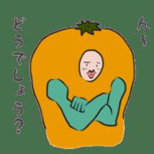 fruitman sticker #8907339