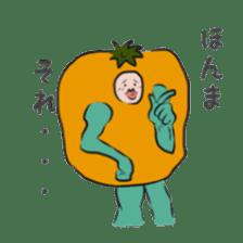 fruitman sticker #8907341