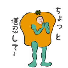 fruitman sticker #8907342