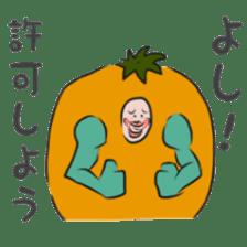fruitman sticker #8907343