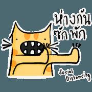 สติ๊กเกอร์ไลน์ MeMe The NhomNham Cat Ver.1