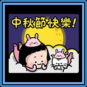 สติ๊กเกอร์ไลน์ Mobile Girl, MiM Moon Stickers