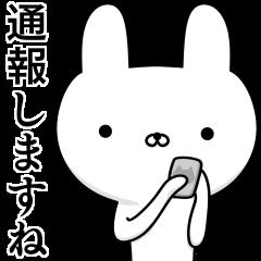 Suspect rabbit 2