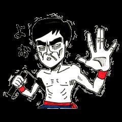 Fist of Junpei