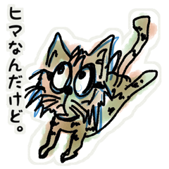 Japanese Cat Stickers.