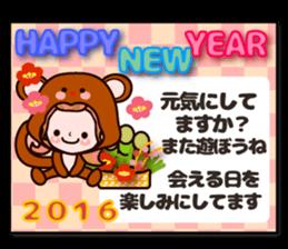 Pretty Kazuko Chan7 sticker #8930065