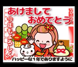 Pretty Kazuko Chan7 sticker #8930066
