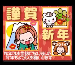 Pretty Kazuko Chan7 sticker #8930067