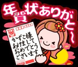 Pretty Kazuko Chan7 sticker #8930068