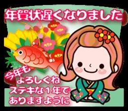 Pretty Kazuko Chan7 sticker #8930069